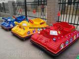 儿童坦克碰碰车广场彩灯玩具电动车双人户外发光遥控车