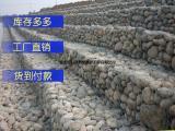 高锌石笼网定做  2018年石笼网新一轮降价 石笼网厂家