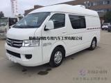 福田G7双排座冷藏车现货低价促销