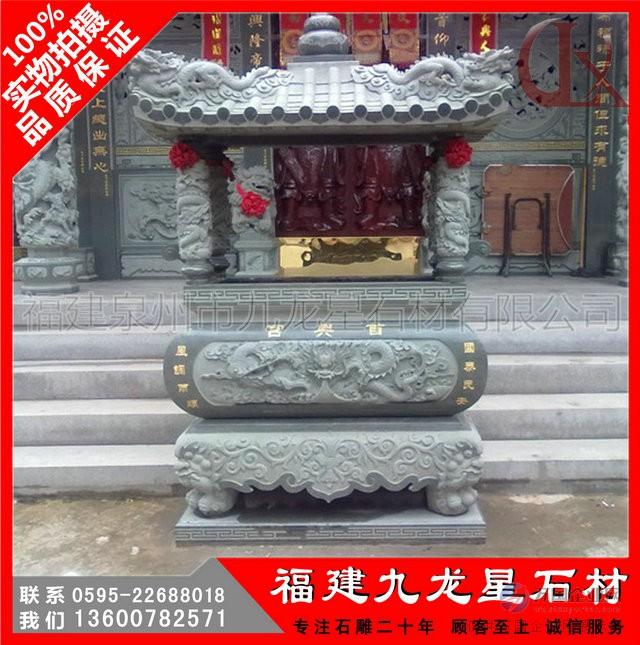 石雕香炉 寺庙香炉1