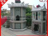 石材香炉 庙宇烧香石香炉 石雕烧纸炉烧金炉订制