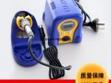 特价批发白光焊台二合一fx-888d智能数显无铅电焊切割设备