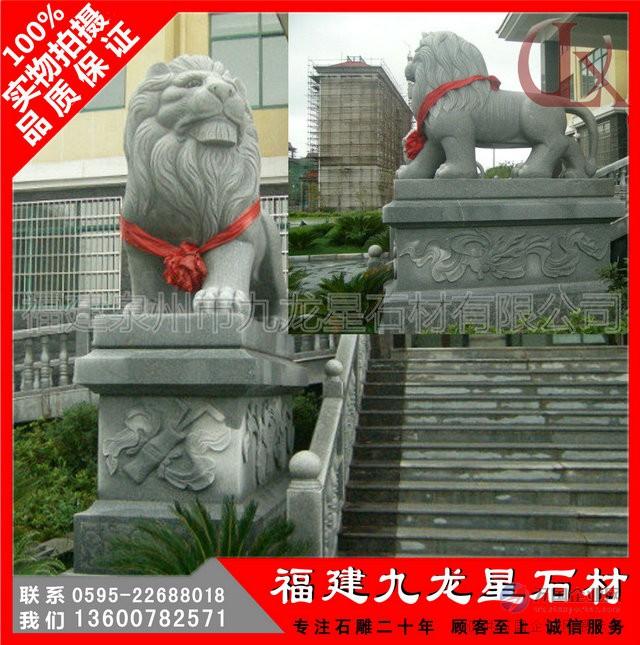 石雕东方狮3