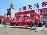 上海户外3X3雨棚出租安装,活动用帐篷搭建