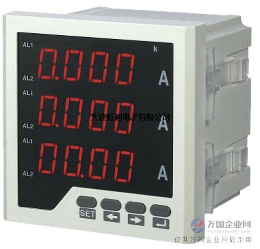 HD-3AA三相数显电流表/三相电流表/数显三相电流表