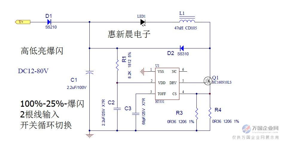 内置vdd 稳压管 应用:led车灯 稳定出货3年以上,,高低亮加爆闪车灯ic