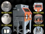 手动喷砂机 6050小型干式喷砂机