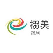 惠民县栩美机械设备有限公司的形象照片