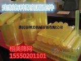 生产厂家聚氨酯配件、衬板质优价廉