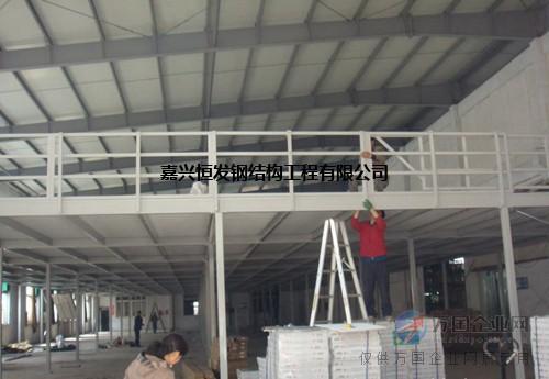 嘉兴恒发钢结构厂承接嘉兴钢结构,嘉兴车棚雨棚钢结构平台