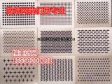 钢板冲孔筛网生产厂家 钢格板网质量优 金属丝网