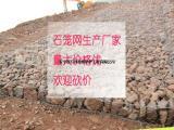 铅丝石笼网供应商 不同规格水利石笼网生产定做
