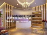巴南李家沱美容院装修|鱼洞美容店装修|专业美容院装饰设计