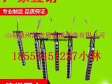 上海辽宁阜新柱塞分裂棒柱式劈裂棒使用方法