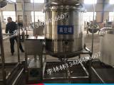 血豆腐生产线|血豆腐生产线设备|袋装血豆腐生产线机器