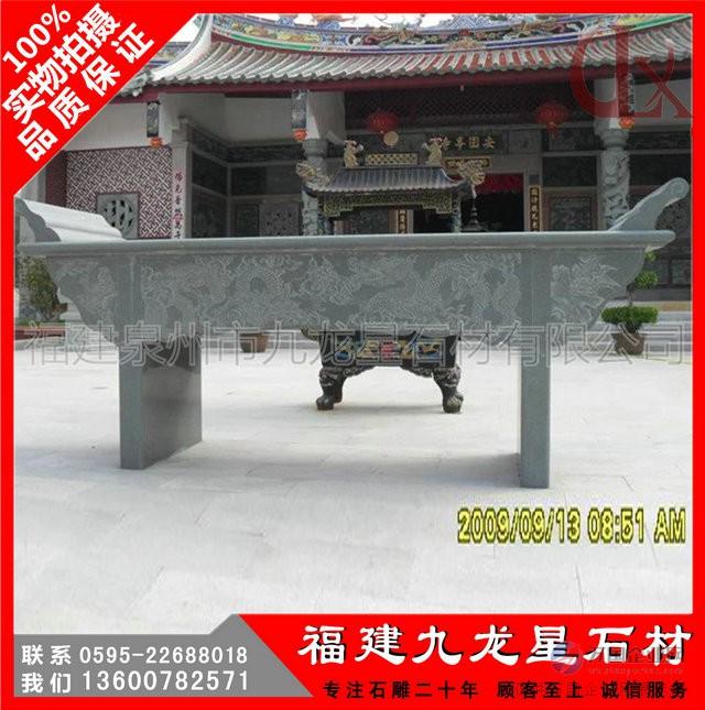 寺庙石供桌4
