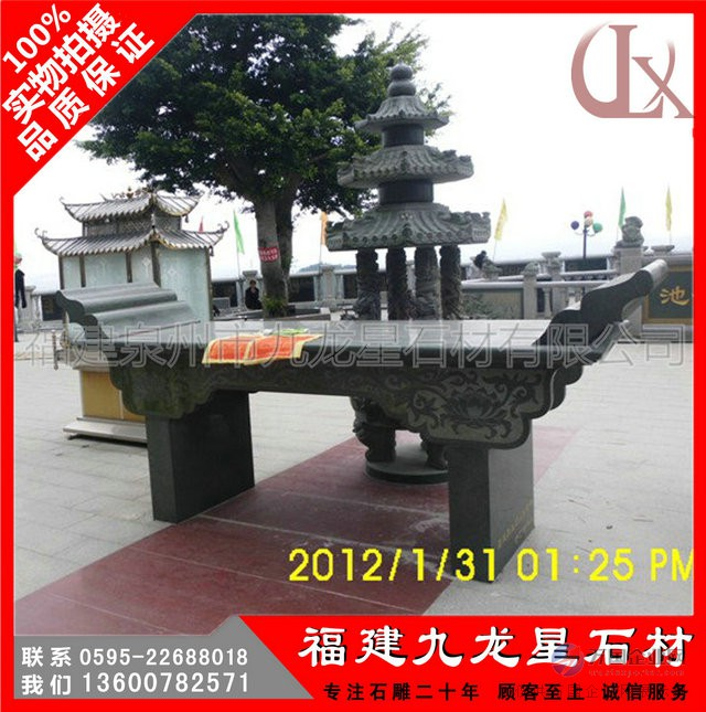 寺庙石供桌1
