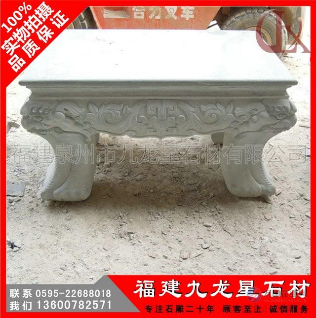 寺庙石供桌