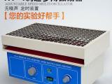 调速振荡器迈科诺HY-4价格/参数/图片
