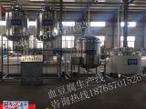 血豆腐生产线_驴血豆腐生产线加工流程