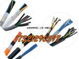 防腐蚀耐酸碱电缆