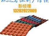 供应3mm厚合成树脂瓦洋房装饰屋面瓦 防腐树脂瓦环保耐候