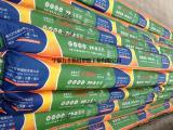 宁夏PP-R环保健康给水管生产厂家