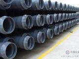 宁夏UPVC农田节水灌溉管生产厂家