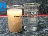 水性漆污水处理ab剂厂家
