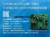 三节锂电池充电IC大电流锂电池充电芯片AL1260