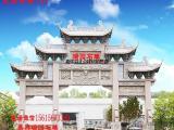 农村村口石头大门,村庄石牌坊样式,商业街牌楼制作