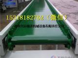 水平伸缩式胶带运输机  绿色PVC裙边格挡输送机 X6