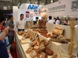 2018上海国际专业烘焙展,带您尝边世界的味道