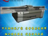 北京uv平板3D彩印机性能测试