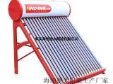 海纳德太阳能生产厂家介绍太阳能18支管