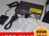 点胶设备厂家BOSCOM点胶机B-800智能控制半自动点胶机