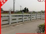 户外石材栏杆 楼梯扶手石栏杆订制 新款石雕栏杆造型