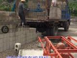 空心砖砌块装车机