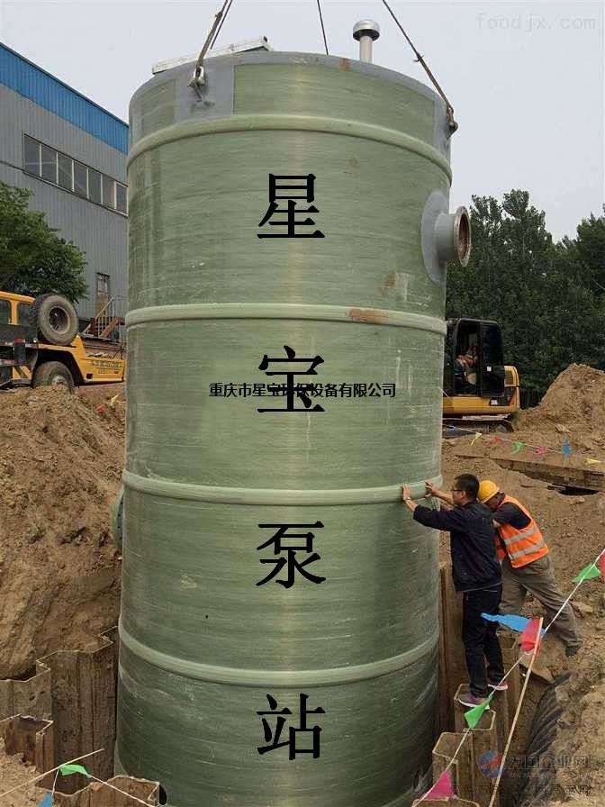 重庆一体化污水提升泵站专业生产厂家/星宝环保