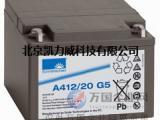 德国阳光蓄电池A412/20G5参数规格