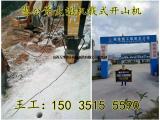 广东广州90型岩石劈裂棒厂家