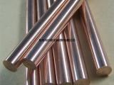 C14500碲铜棒,提供材质证明和SGS环保证书
