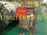 低合金冷轧高强钢HC500LA宝钢供应