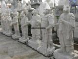 石雕龙 石雕马 石雕熊猫 石雕大象雕刻 石雕羊