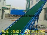 食品包装生产线带式输送机 流水线生产 效率高 X6