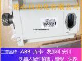 3HAC17484-9 ABB机器人伺服电机 现货