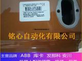 ABB机器人3HAC17484-9 伺服电机 现货
