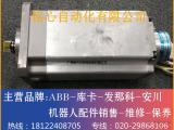 ABB机器人伺服电机 3HAC55438-001 现货
