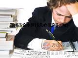 孩子厌学的原因 郑州伟凡青春期心理咨询为您解读