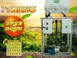 智能施肥机厂家 顺义设施蔬菜水肥一体化滴灌设备全自动灌溉